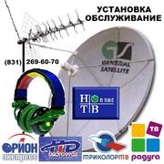 Антенны,  Спутниковое телевидение,   интернет,  установка,  ремонт