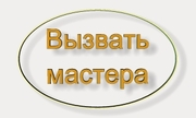 Вызов телемастера в Омске