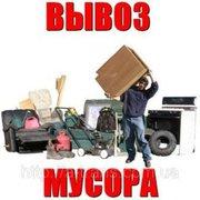 Вывоз строительного мусора 8987-542-15-35 Нижний Новгород
