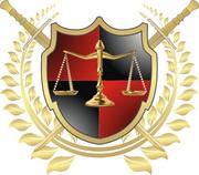 Арбитраж. Представительство в Арбитражном Суде