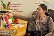 Светлана Самуиловна обладает магическим даром предсказания.