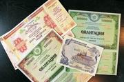 Покупка акций в Ульяновске - Алроса,  Ростелеком,  Норильский никель