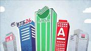 Помощь в получении кредита проблемным заемщикам