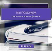 Консалтинг в оформлении документов