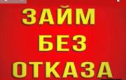 Займы под залог недвижимости в Ростове на Дону.